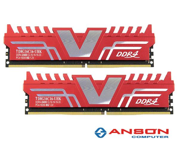 ram-dato-8gb-bus2400-ddr4-h1